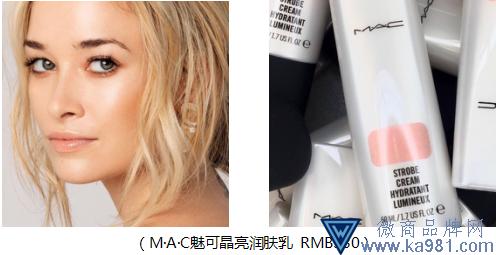 M·A·C强势助攻情人节约会妆,续写冬日浪漫恋歌