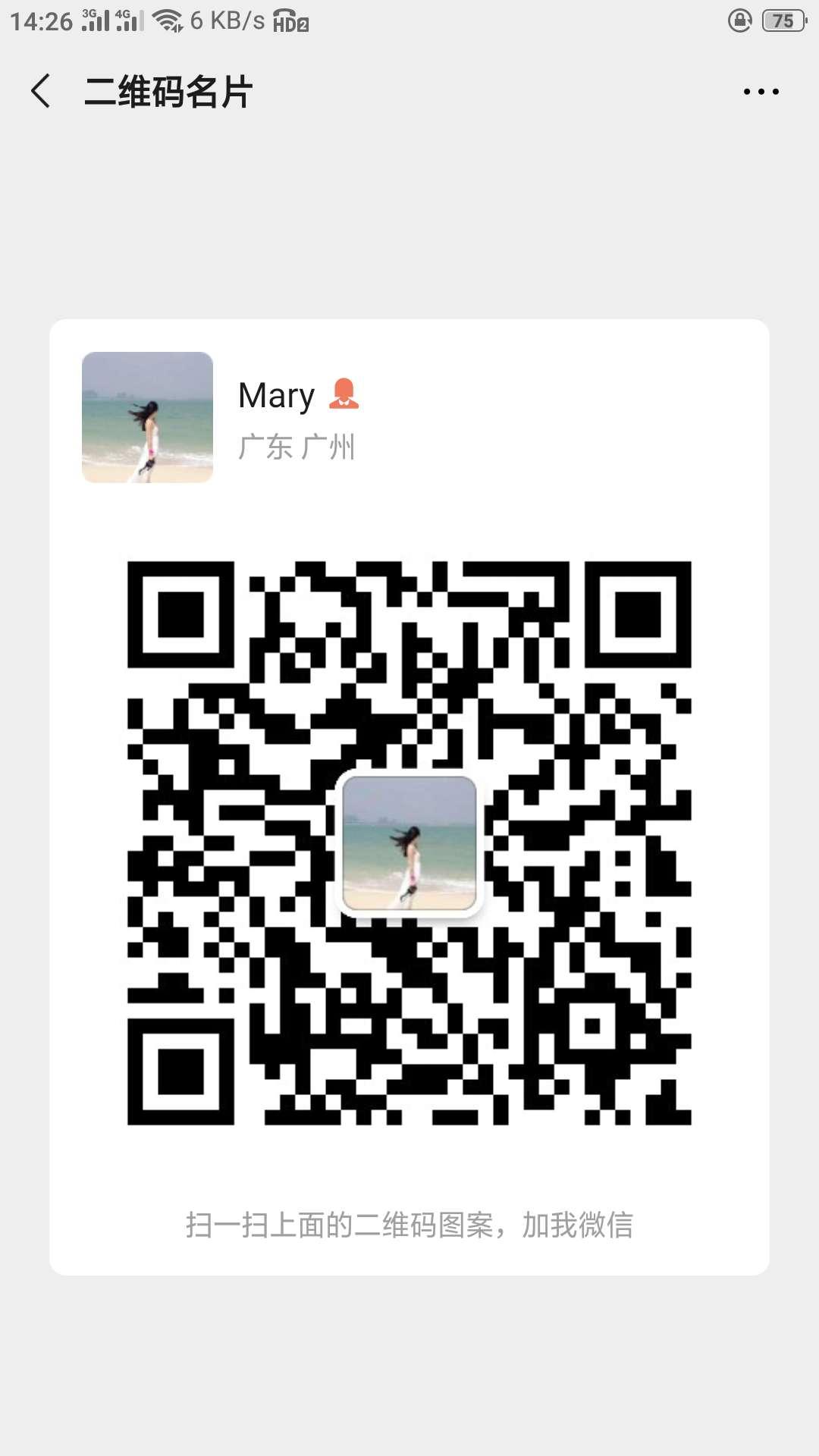 微信图片_20200519200358.jpg