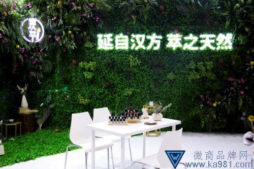 汉萃举办芊柏荟精油及活性肽系列产品发布