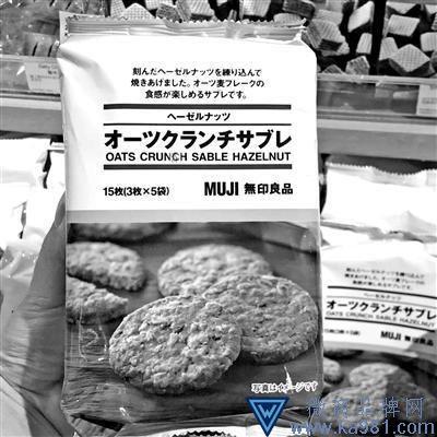 香港无印良品饼干测出致癌物 内地多家实体店有售