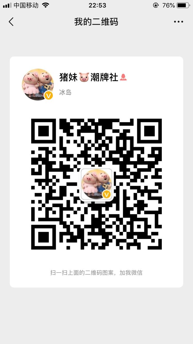 微信图片_20190610115213.png