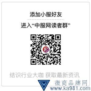 星期六收警示函 被指7.5亿元关联交易未及时审批及披露
