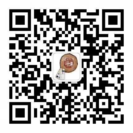 微信图片_20191225132445.jpg