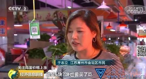 """鸡蛋零售价格每斤破""""6""""!蛋糕、甜点都跟涨价"""