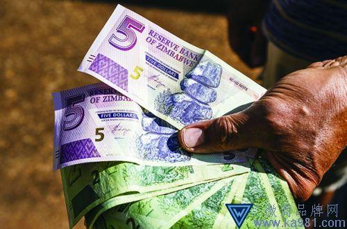 40%低收入国家处于高风险状态 非洲债务危机隐现