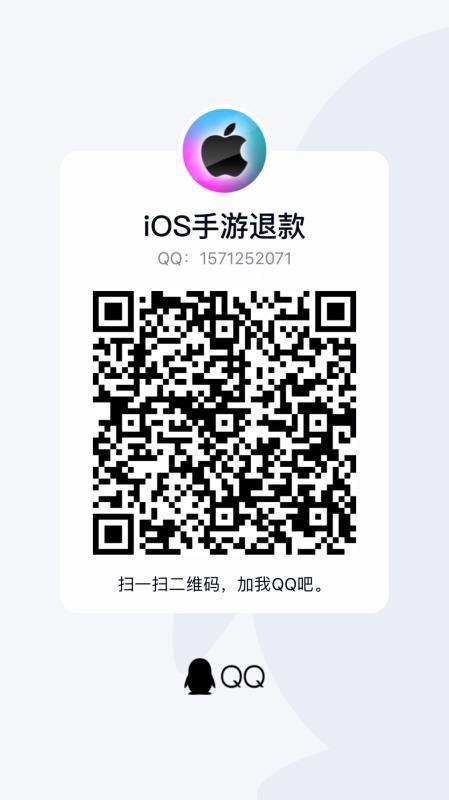 微信图片_20200603152401.jpg