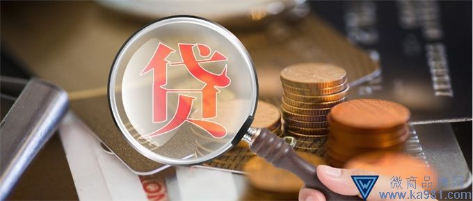 深圳网贷逾期列入失信 逾期人将被公示7日以上