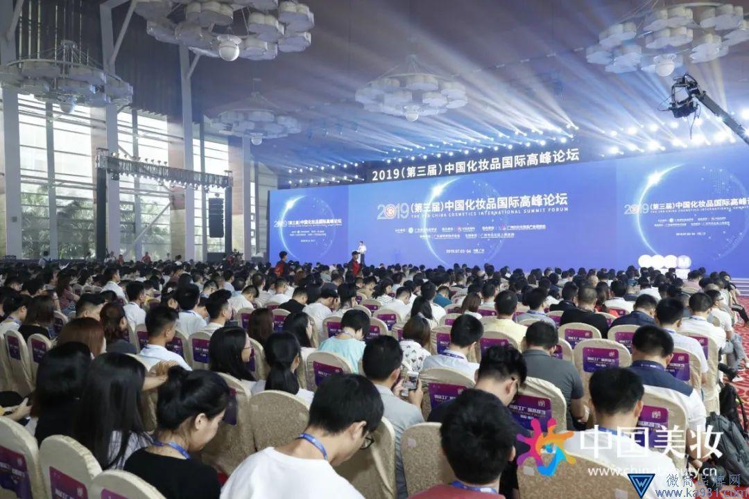 广州出手了,关乎上万家化妆品企业的前途