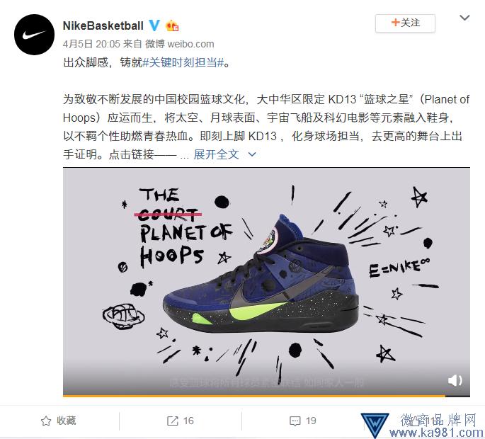 """耐克发布""""篮球之星""""系列产品,致敬校园篮球文化"""