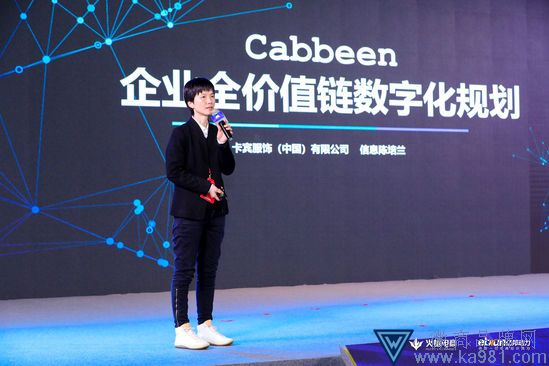 卡宾陈培兰:乌卡时代的2020 企业面临更多元化问题