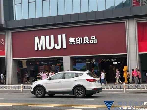 奇葩跨界!无印良品开始在中国卖菜了