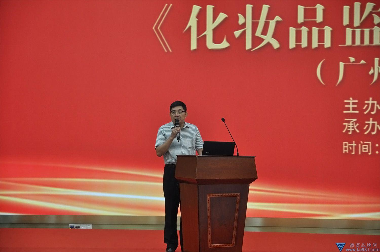 广州黄埔区在全国率先建立高风险化妆品第三方评估机制