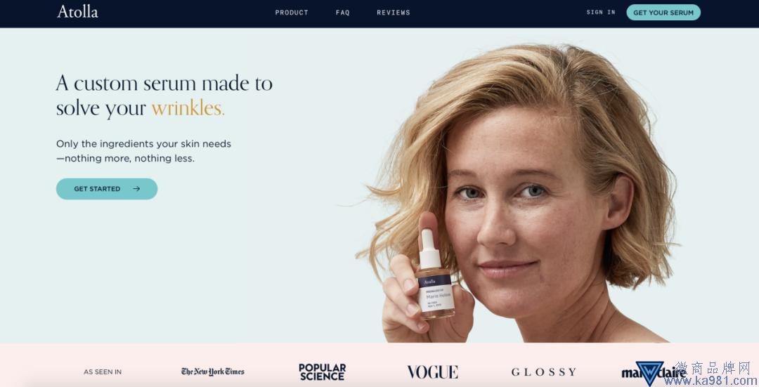 定制护肤真的有钱途吗?新消费趋势告诉你!