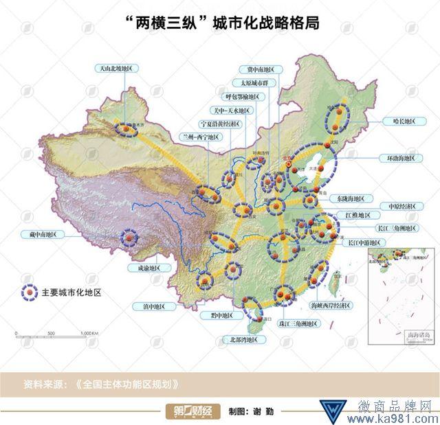 中央一周两场会议定调区域发展 19城市群迎来新机遇
