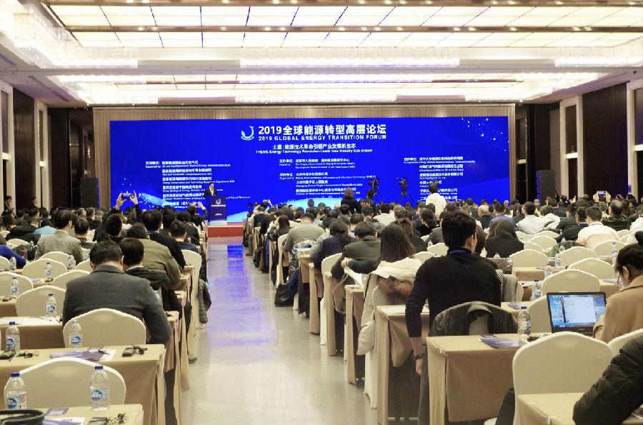 2019光伏产业蓝皮书暨《绿色能源资产交易数字化转型发展蓝皮书——光伏篇》正式发布