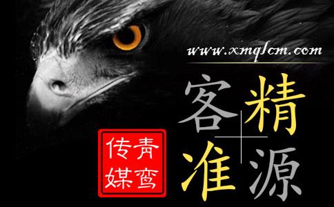 吉林全网营销公司,微商推广上微商品牌网!
