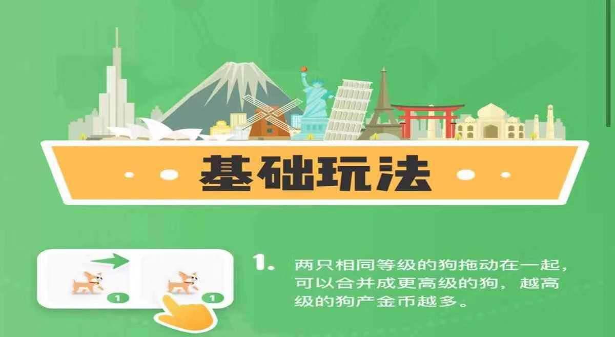 旅行世界APP下载链接多少?旅行世界APP官方网址是什么?