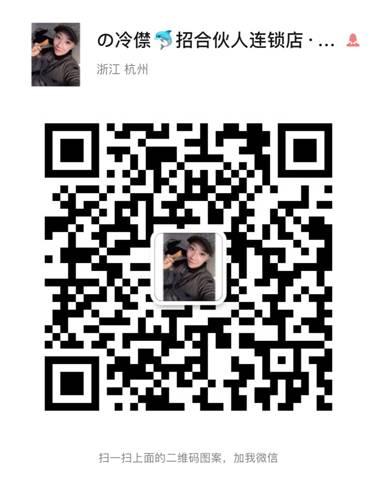 QQ图片20210602090945.jpg