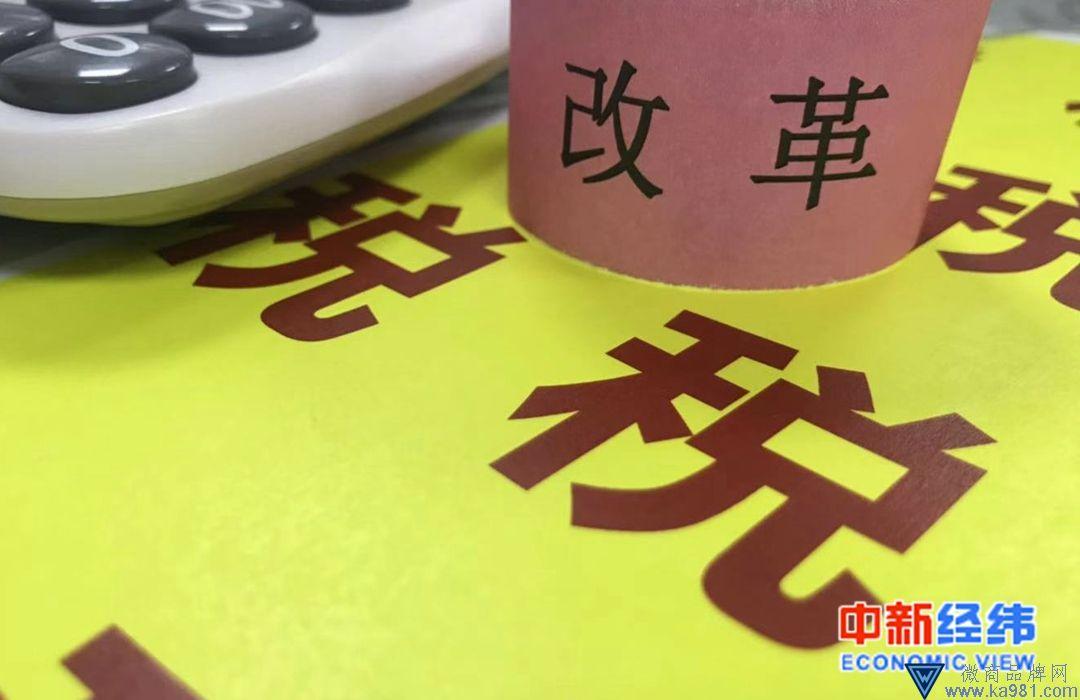 """十余省份发百亿减税降费""""红包"""":江苏居首,小微企业获益明显"""