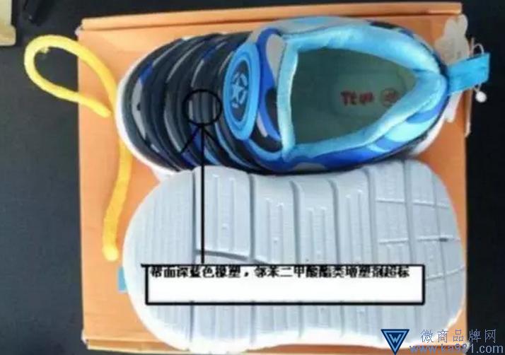 增塑剂超标!南京踢踏屋鞋业召回624双儿童鞋
