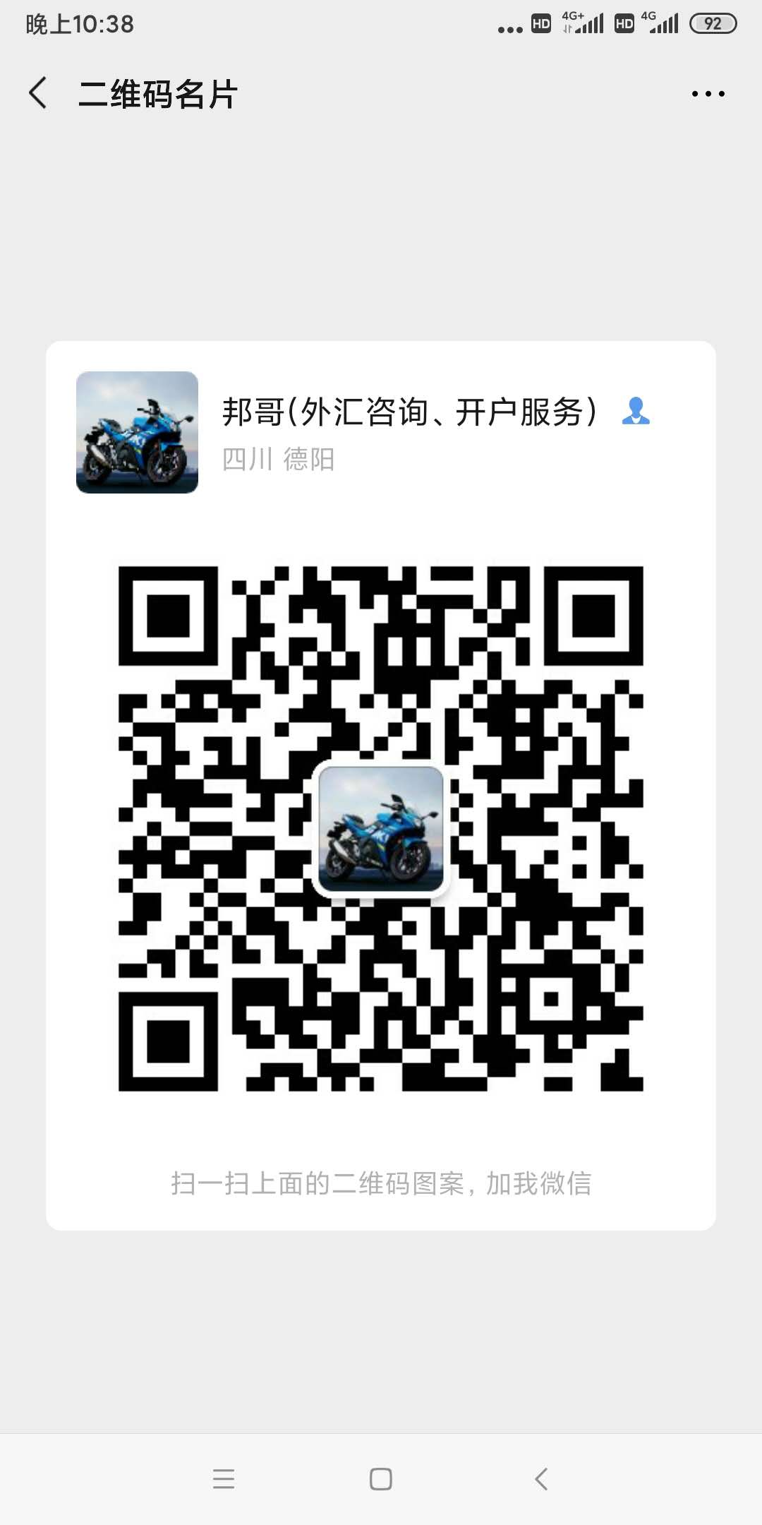 微信图片_20200304141915.jpg