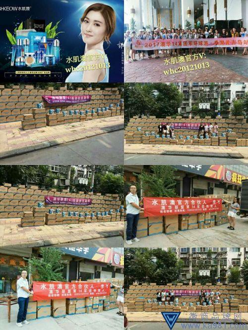 QQ图片20171215161049