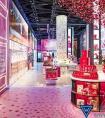 兰蔻全球首家旗舰店盛大开启 美丽绽放于巴黎香榭丽舍大街52号