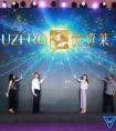 """优资莱520健与美智慧门店发布会圆满落幕,引爆""""健与美""""的新零售风潮"""